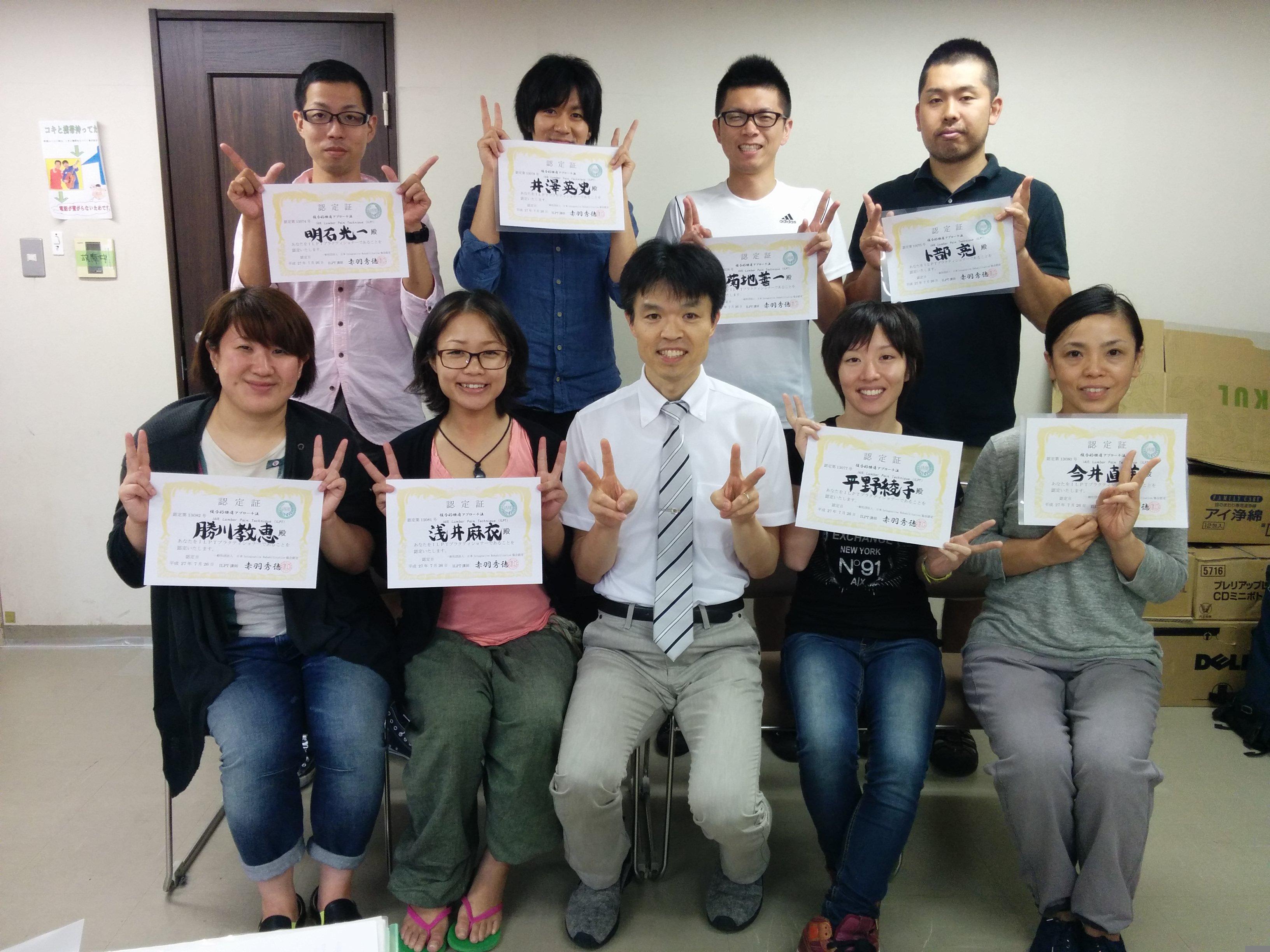 2015年7月26日東京4期生
